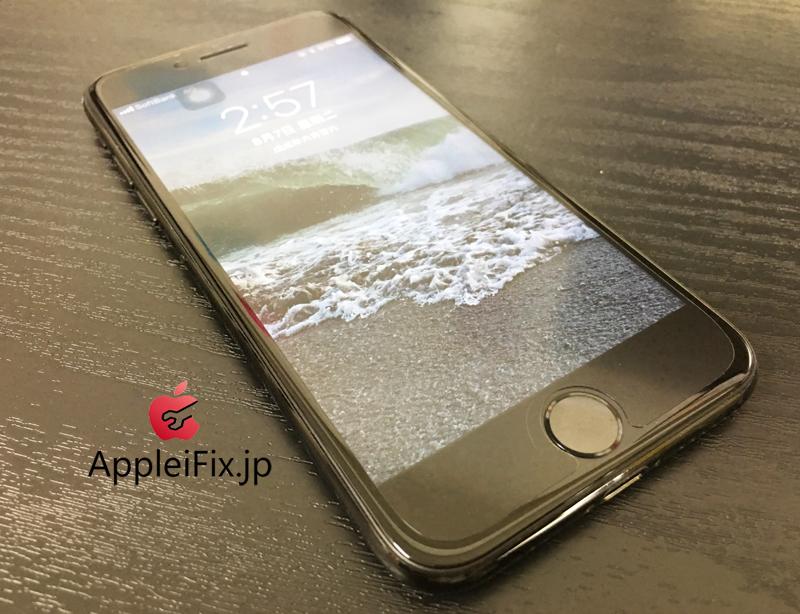 新宿iPhone7修理2.jpg