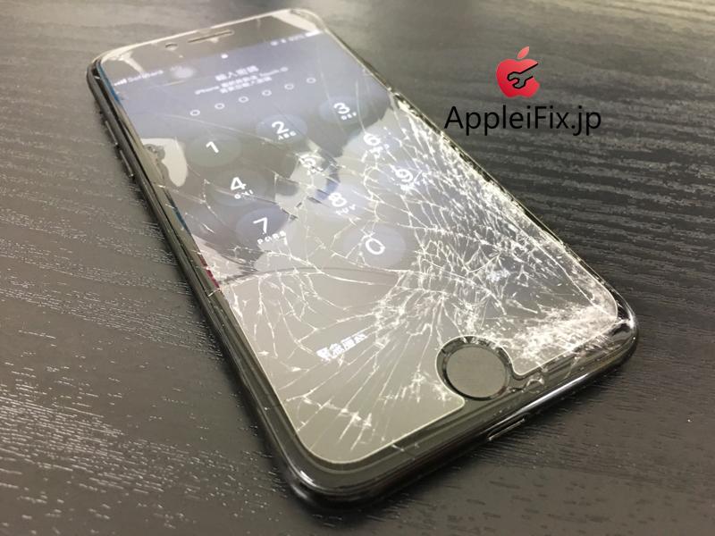 新宿iPhone7修理1.jpg