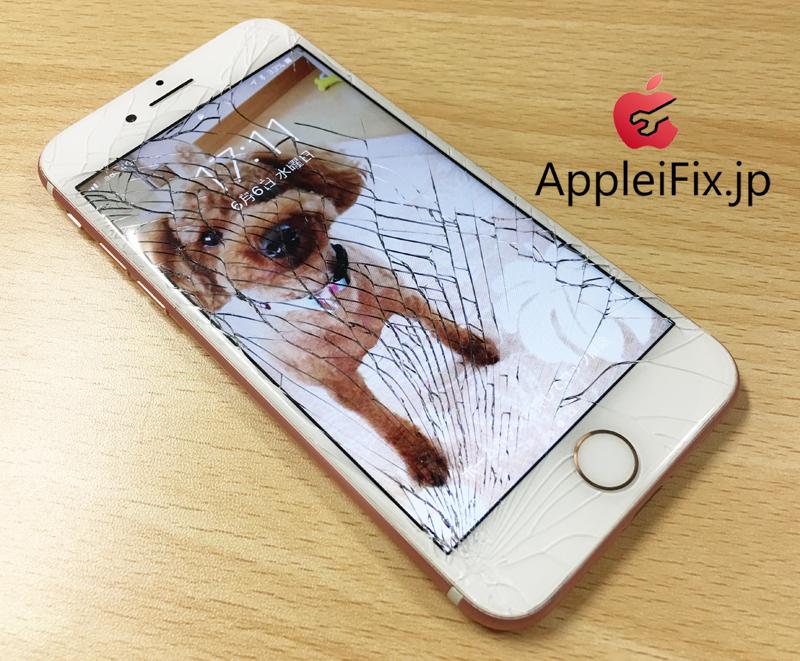 iPhone7バキバキに割れた!画面割れ修理.JPG