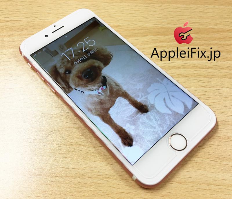iPhone7バキバキに割れた!画面割れ修理3.jpg