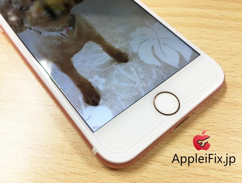 iPhone7バキバキに割れた!画面割れ修理5.JPG