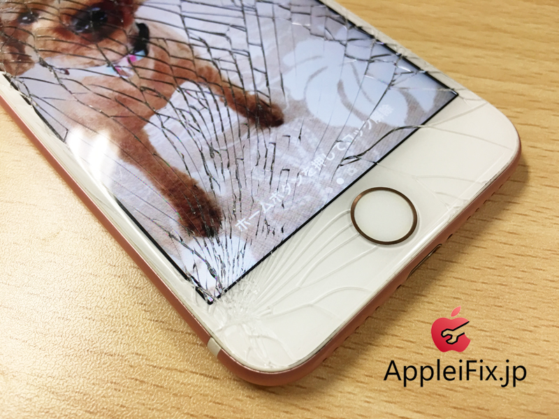 iPhone7バキバキに割れた!画面割れ修理2.JPG