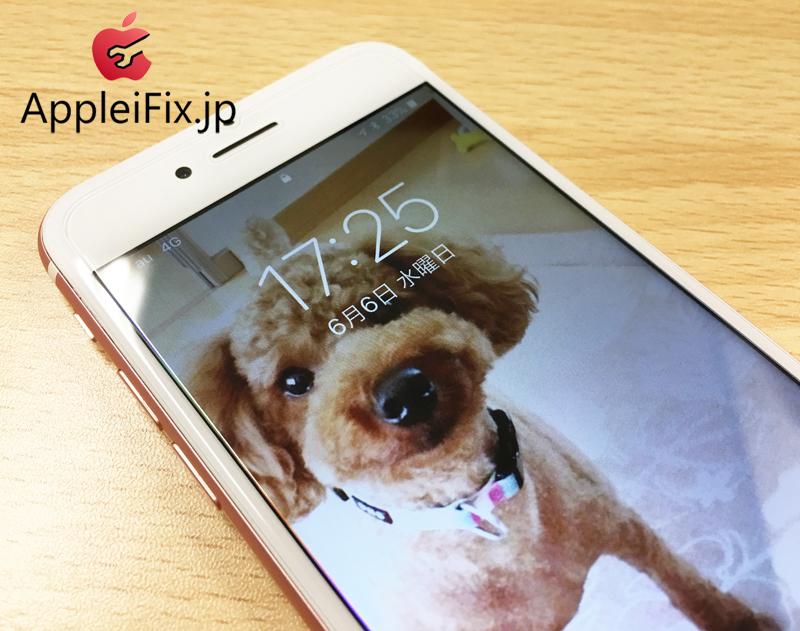 iPhone7バキバキに割れた!画面割れ修理4.JPG