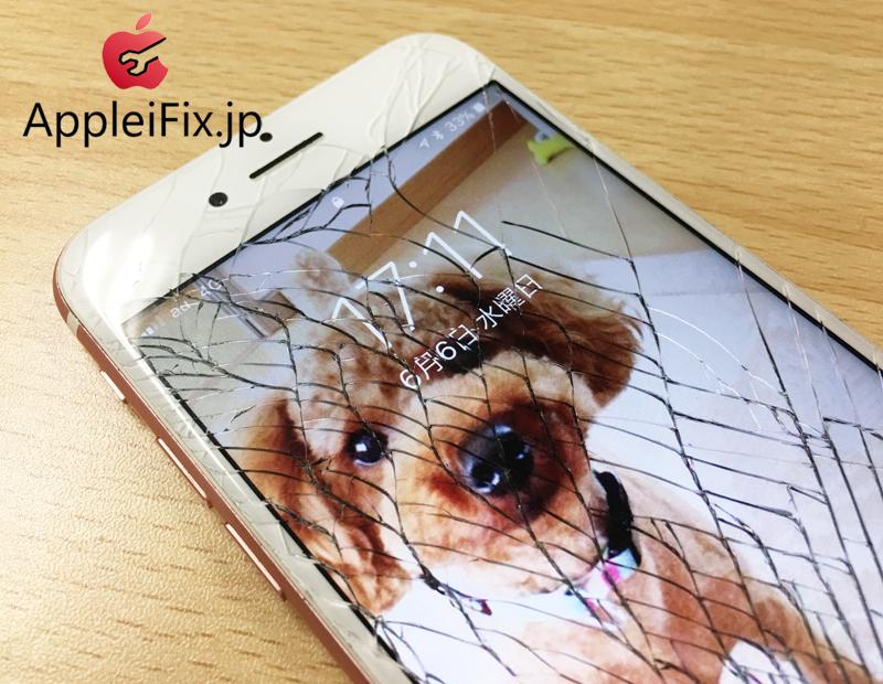 iPhone7バキバキに割れた!画面割れ修理1.jpg