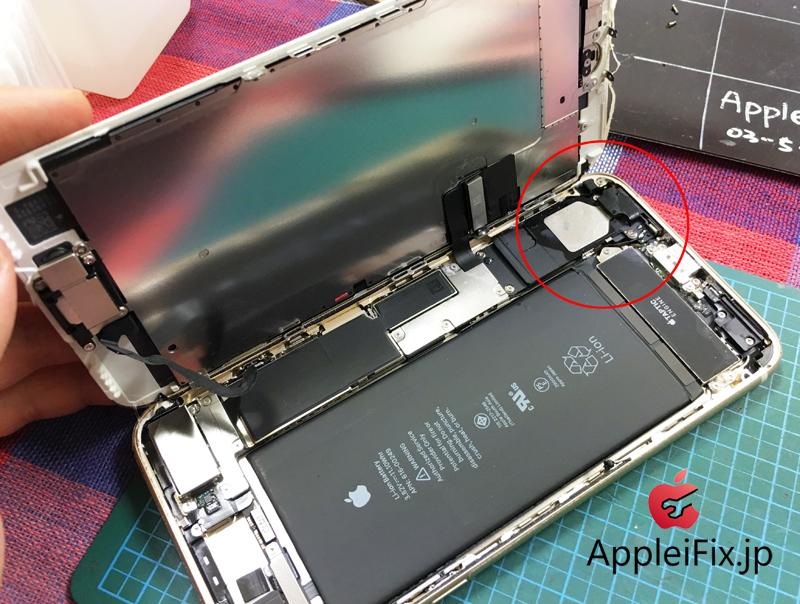iPhone7水没修理5.JPG
