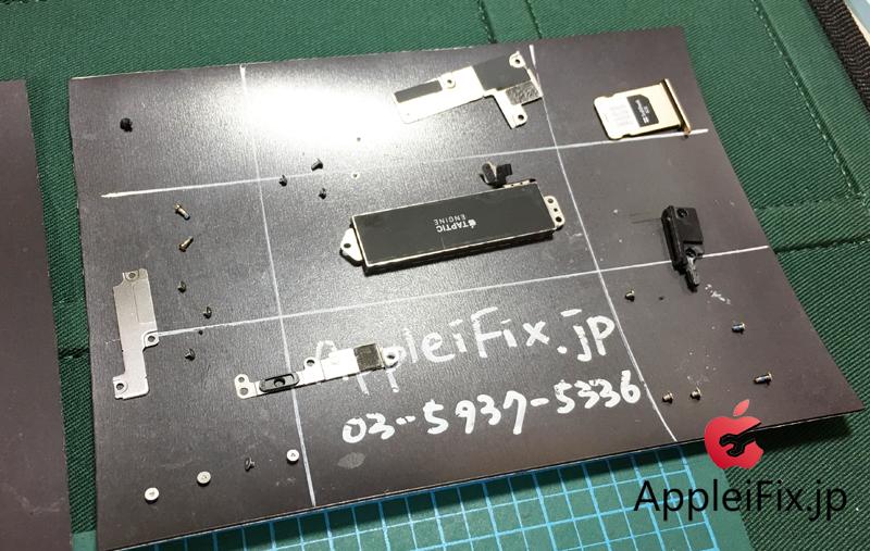 iPhone7水没修理.JPG
