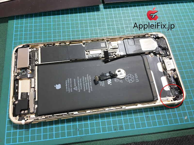 iPhone7水没修理6.jpg