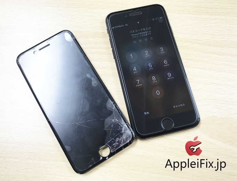 iPhone7画面修理新宿AppleiFix.JPG