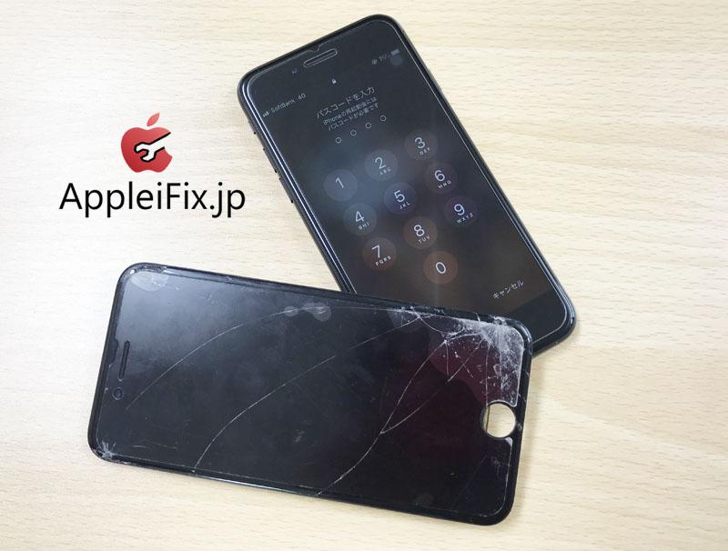 iPhone7画面修理新宿AppleiFix3.JPG
