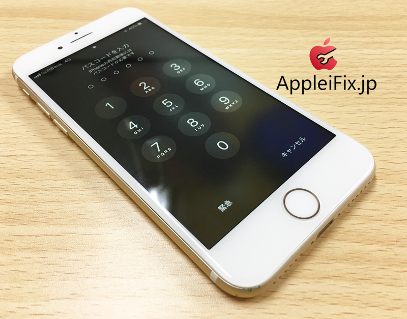iPhone7ガラス交換修理4.JPG