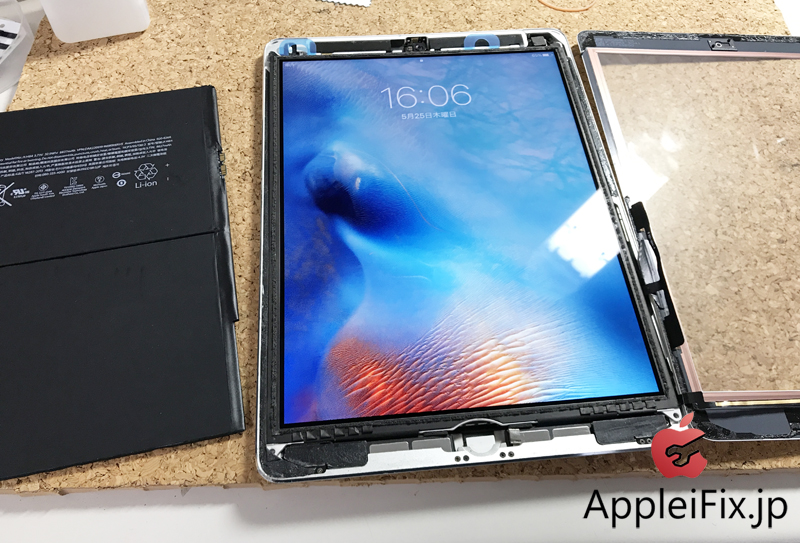 iPad修理 新宿AppleiFix5.jpg