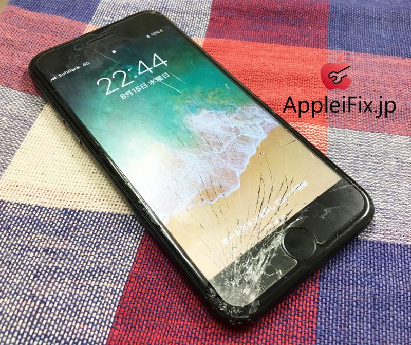 iPhone7画面修理3.jpg