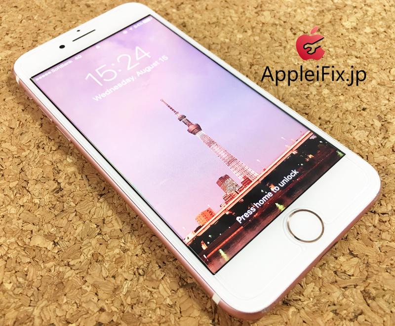 iPhone7ガラス修理2.jpg