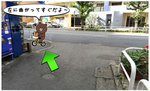 アイフォン修理新宿