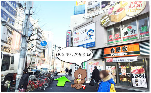 iPhone修理高円寺