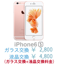 iPhone修理AppleiFix