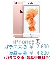 iPhone修理AppleiFix